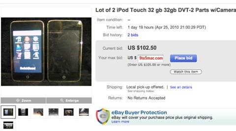 ebay-ipod-touch