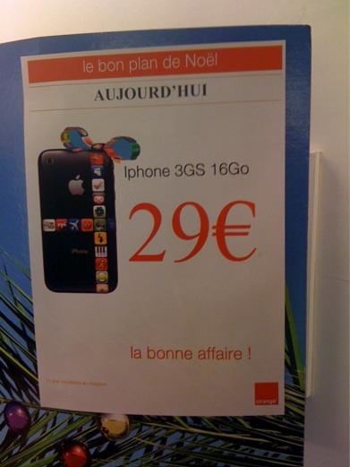 iphone3GS1629