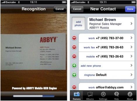 abbyy-card-reader