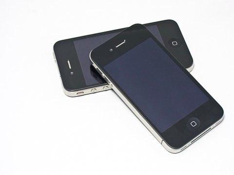 iPhone accueil
