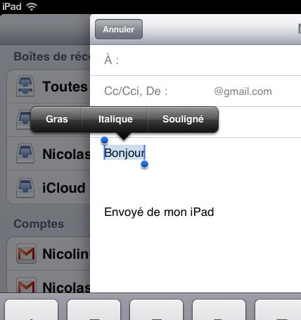 mail iOS 5