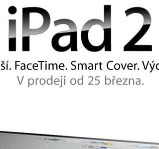 IPAD2techque