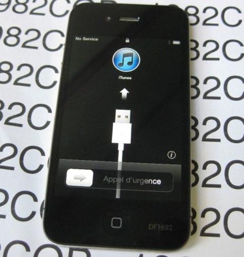 http://static.igen.fr/img/2011/4/protoiphonebis-20110704-073456.jpg