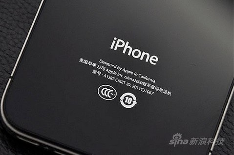 iPhone 4S CDMA Chine