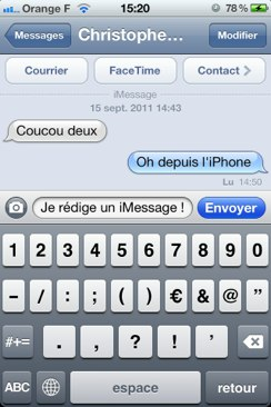 iMessage/SMS