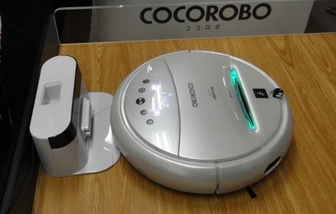 aspirateur robot chinois