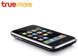 truemoveiPhone3G
